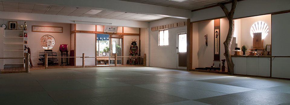 Traditional Japanese Dojo – Sakura Budokan