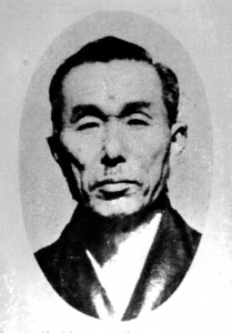 18th Headmaster of Muso Jikiden Eishin Ryu