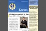 Kagami Spring/Summer 2012 Newsletter