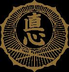 2013 KNBK Shidosha Koshukai / Instructor Training Seminar