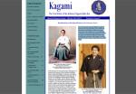 Kagami – Special Memorial Edition Winter 2012 / 2013