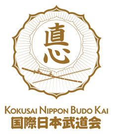RI Sword Art Seminar, March 2014 @ Shindokan Budo | Stonington | Connecticut | United States