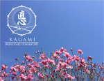 Kagami Early/Spring Summer 2015